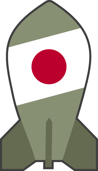 Japanese Bomb Clip Art at Clker.com - vector clip art ...