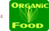 Organic Food Label Clip Art