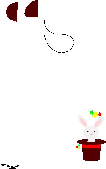 Rabbit In A Hat Clip Art At Clker Com Vector Clip Art