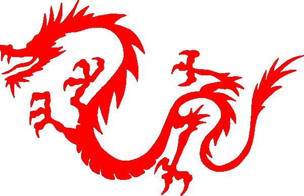 dragon red clip art at clker com vector clip art online royalty rh clker com chinese dragon head clipart chinese dragon clipart black and white