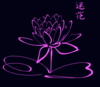 Pink Lotus Outline On Dark Navy Clip Art