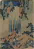 Yoro Waterfall In Mino Clip Art