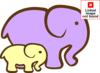 Purple Elephant Mom And Baby Clip Art