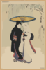 Couple Under Umbrella In The Snow (crow And Heron). Clip Art