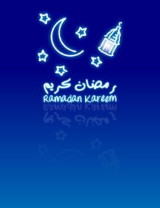 Ramadan Poster Clip Art
