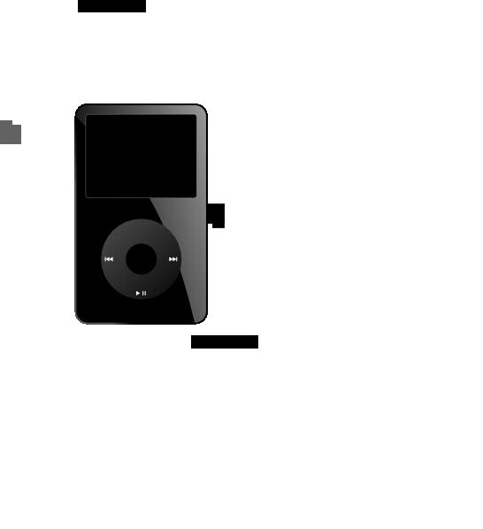 Ipod Black Old Clip Art At Clker Com Vector Clip Art