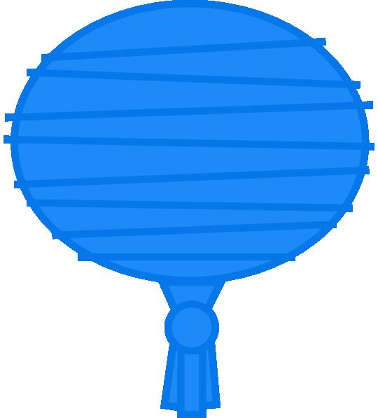 Blue Paper Lantern Clip Art at Clker.com - vector clip art ... Chinese Lantern Clipart
