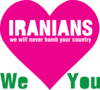 Iran Loves You Clip Art