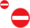 Two No Entry Signs Clip Art