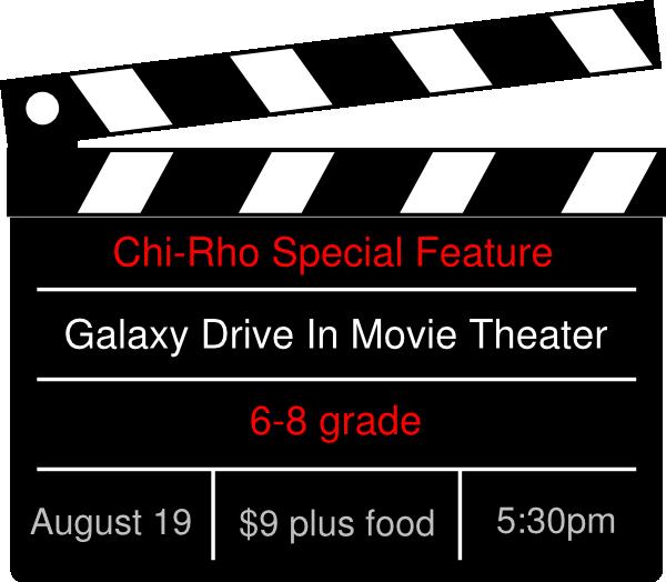 chi rho drive in movie invitation clip art at clker com vector