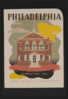 Philadelphia - Carpenters  Hall Clip Art
