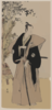 Sawamura Sōjūrō In The Role Of Honda. Clip Art