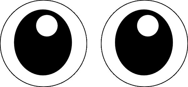 Shiny Eyes Clip Art at Clker.com - vector clip art online ...
