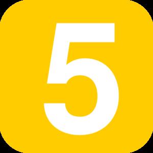 number 5 square orange clip art at clker com vector clip art rh clker com number 5 clip art free pink number 5 clipart