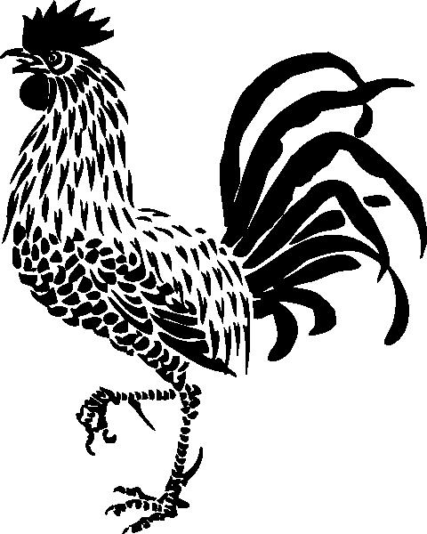 rooster clip art at clkercom vector clip art online