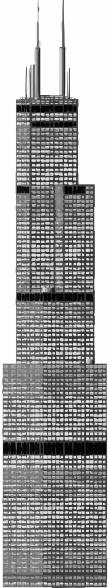 Searstower Clip Art at Clker.com - vector clip art online ...