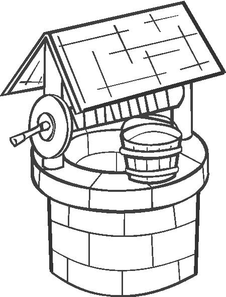 Black Well Thicker Clip Art At Clker Com Vector Clip Art