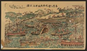 [naval Battle Scene - Ships And Small Boats Engaged In Battle In A Bay Near A Fort] Clip Art