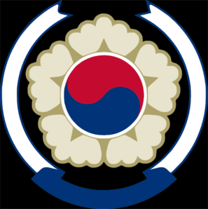 Coat Of Arms Of South Korea Clip Art