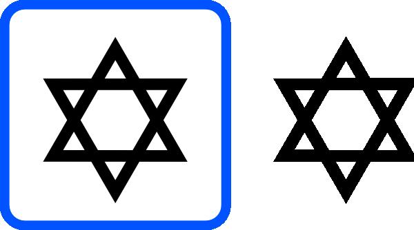 star of david clip art at clker com vector clip art online rh clker com Jewish Star Clip Art Black and White Black Jewish Star Clip Art