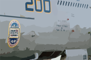 An F/a-18e Super Hornet Assigned To The  Eagles  Of Strike Fighter Squadron One Fifteen (vfa-115) Is Painted With The Names And Crest Of The Fallen New York City Firefighters Clip Art