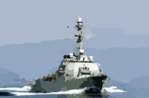 """USS """"Fitzgerald"""" (DDG 62)"""