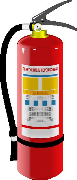 Fire Extinguisher Clip Art at Clker.com - vector clip art ...