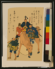 [two Japanese Men And One Foreigner Riding On A Horse While A Japanese Farmer Walks] Clip Art