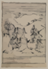 [scenes Related To The Soga Family - Two Warriors With Swords Walking Behind Retainers Leading Two Horses] Clip Art