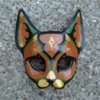 Cat Leather Mask By Merimask Clip Art