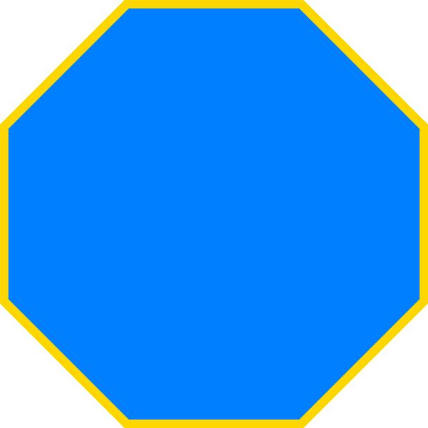 blue octagon clip art at clker com vector clip art