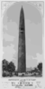 Bennington Battle Monument Clip Art