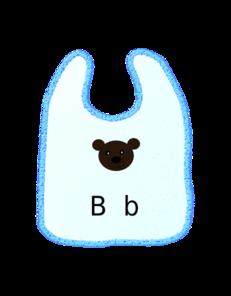 baby bib clip art at clker com vector clip art online royalty rh clker com bib clipart png big clip art letters
