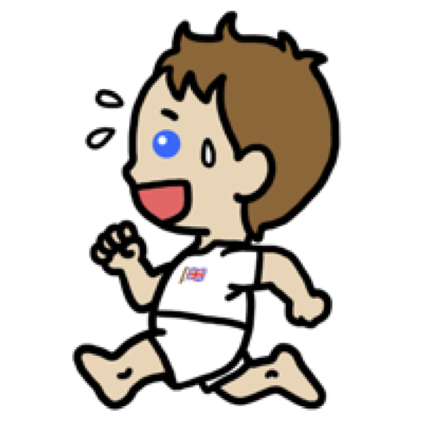 Running Boy Clip Art at Clker.com vector clip art online, royalty ...