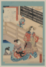 Tale Of The Lady Hashidate. Clip Art