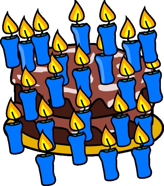 40th birthday cake clip art at clker com vector clip art online rh clker com 40th birthday clipart free free 40th birthday clipart images