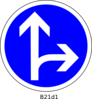 Right Turn Sign Clip Art