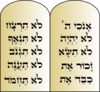 Ten Commandments In Hebrew Clip Art