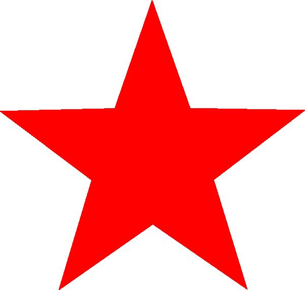 red star clip art at clker com vector clip art online royalty rh clker com clip art stars free clipart starburst