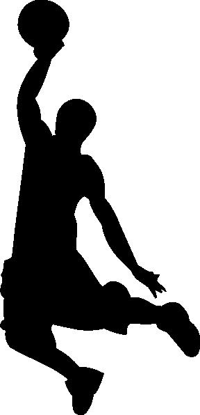 basketball silhouette clip art at clker com vector clip art online rh clker com basketball team silhouette vector free basketball ball silhouette vector