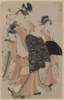 Japanese Lady With Two Attendants Clip Art
