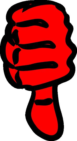 false icon clip art at clker com vector clip art online royalty