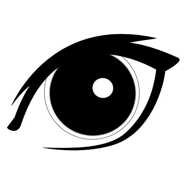 Eye Clip Art at Clker.com - vector clip art online, royalty free ... Brown Eyes Iris