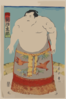 The Sumo Wrestler Asashio Taro. Clip Art