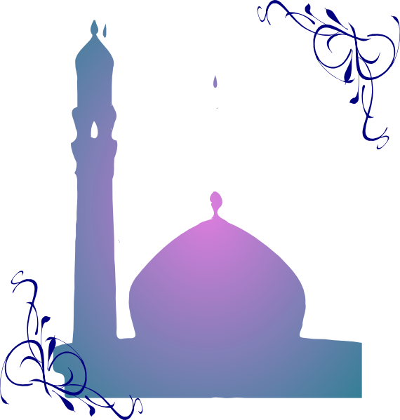 Floral Masjid Clip Art At Clker Com Vector Clip Art Online Royalty Free Public Domain