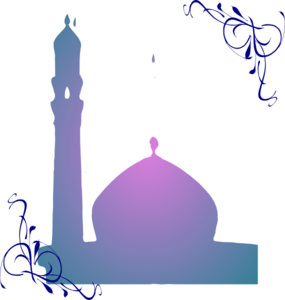 Floral Masjid Clip Art At Clker Com Vector Clip Art