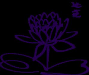 Purple Lotus Flower Clip Art At Clkercom Vector Clip Art Online
