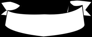 Banner White Clip Art at Clker.com - vector clip art ...