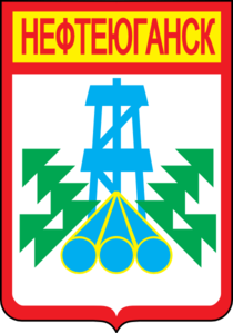Coat Of Arms Of Nyeftyeyugansk (russia) Clip Art