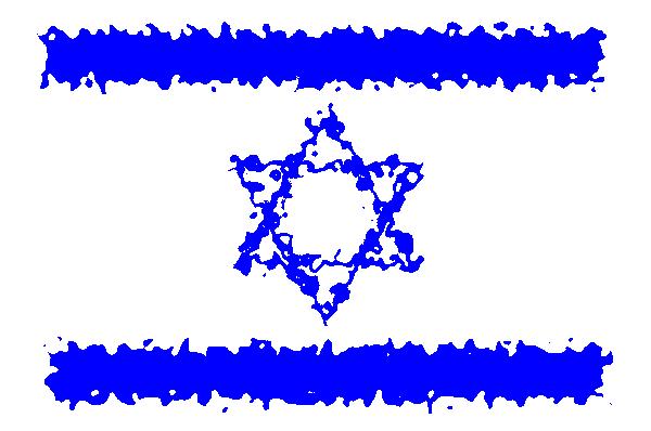 clipart israel flag - photo #33